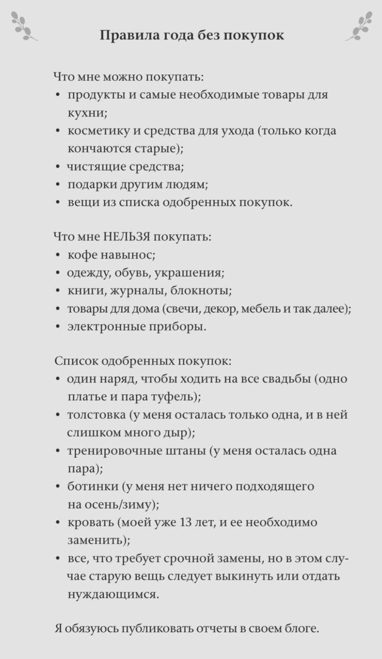 ПРО КОНСЬЮМЕРИЗМ В процессе пер - jlike | ello