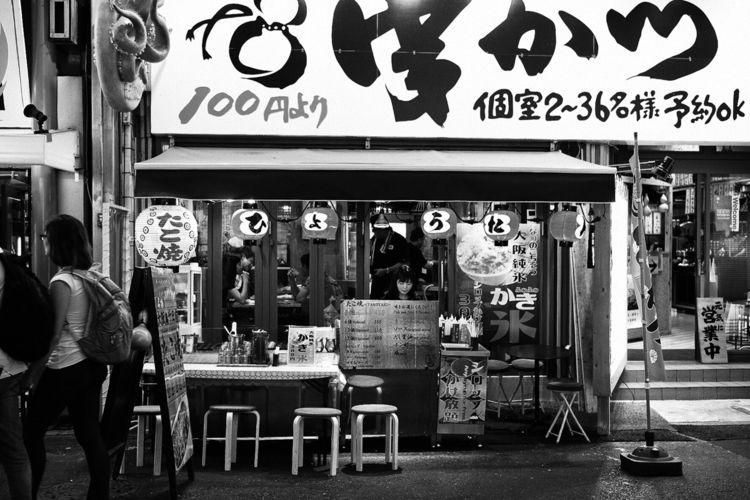buzz Osaka. walk busy streets O - tablaman | ello