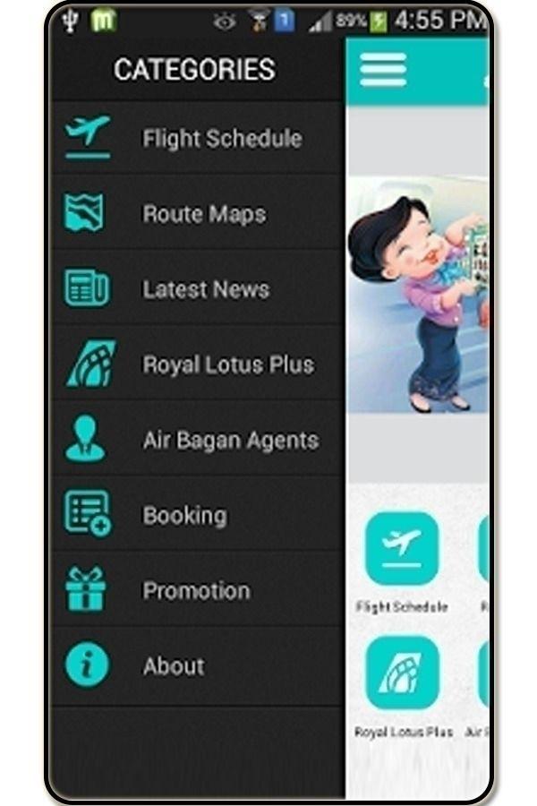 Business Mobile Application Dev - exigasoftware | ello