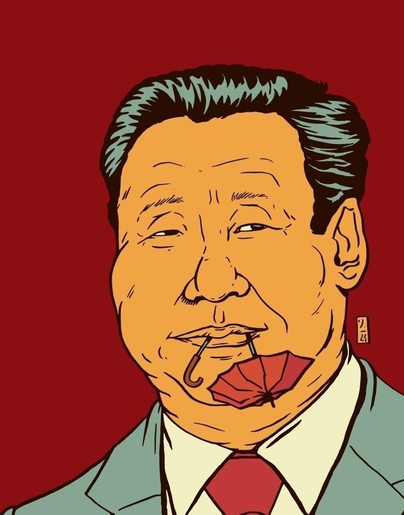 Xi Empire - thomcat23   ello