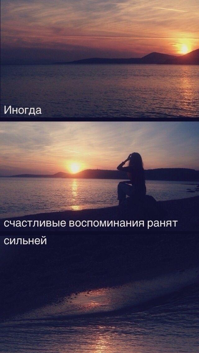 happiest memories hurt harder - mymovieofmylife - kohananeptune | ello