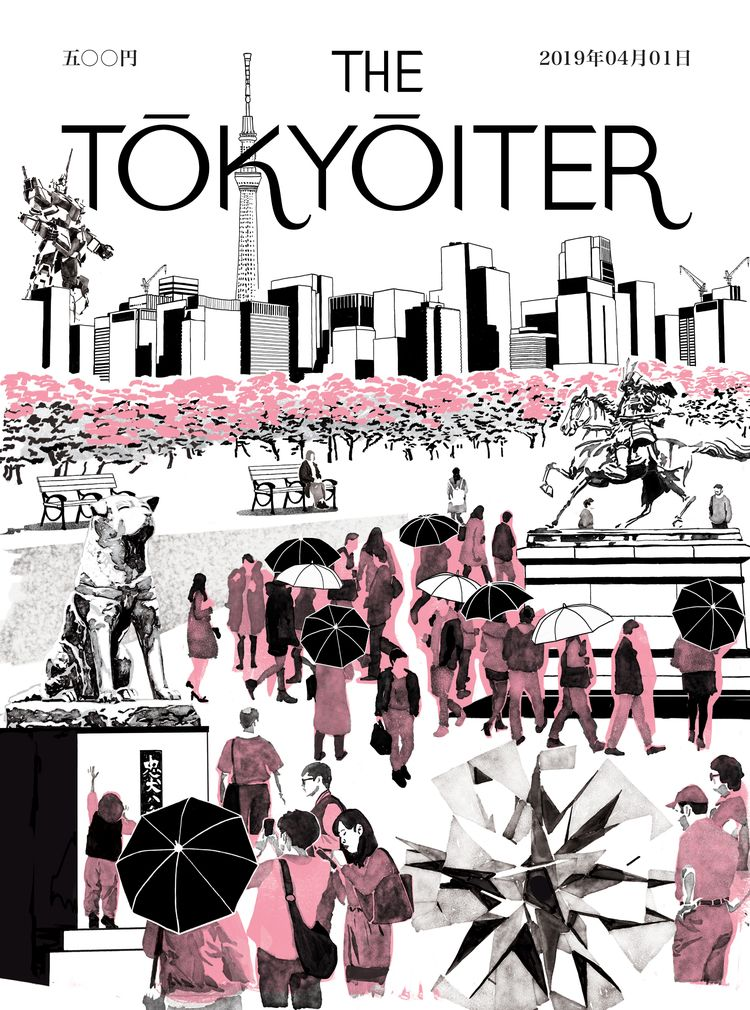 Tokyoiter' Cover April/2019 Cia - ciaran_illustration | ello