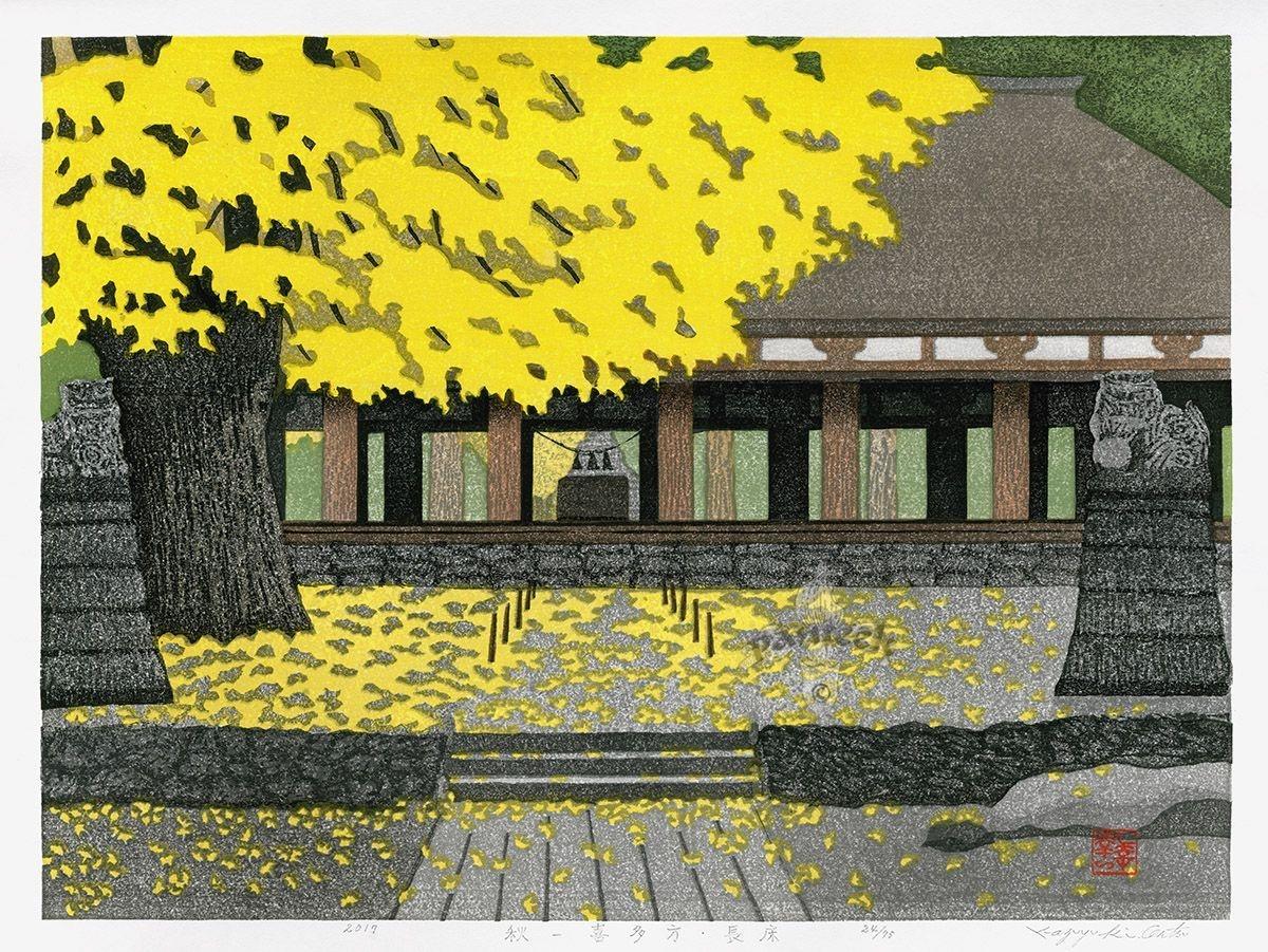 Autumn, Kitakata Nagatoko - Kaz - fallingsakura   ello