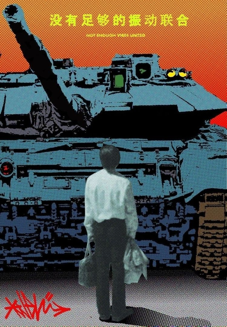 Resist! Revolt! Tankman NEVU.  - nevu | ello