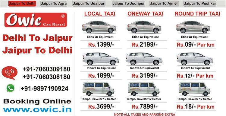 Delhi Jaipur Cab Service provid - anjalidixit   ello