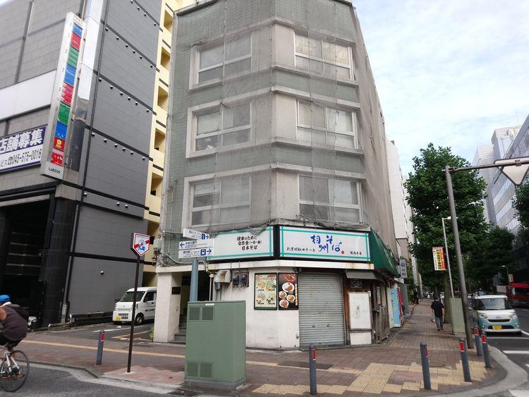 Yokohama, Japan - hamchang | ello