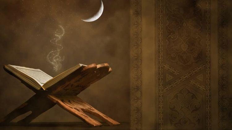Al-Azhar Quran Teaching offers  - alazharquranteaching   ello