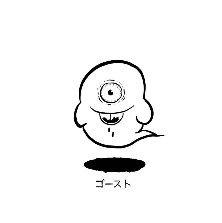 «Ghost» 22 //  - inktober2019, inktober - flatdrop | ello