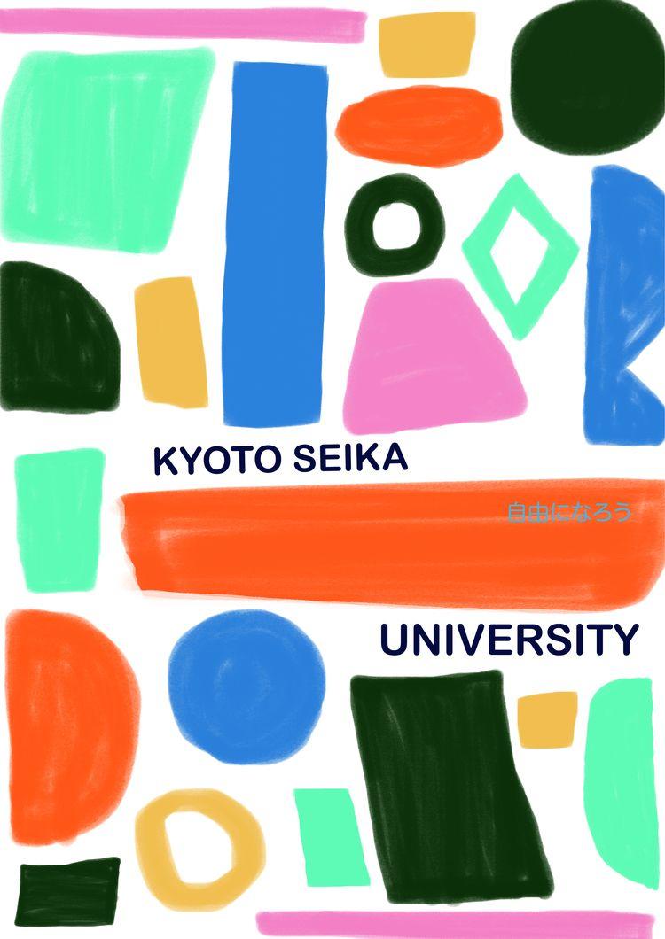 SEIKA UNIVERSITY 形象視覺海報 - cynnn | ello