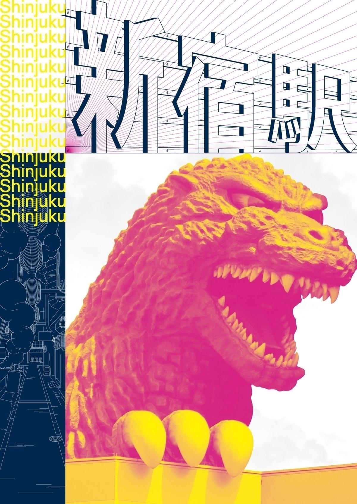 Poster YY16 Shinjuku - 新宿 Yaman - wulffgraphics   ello