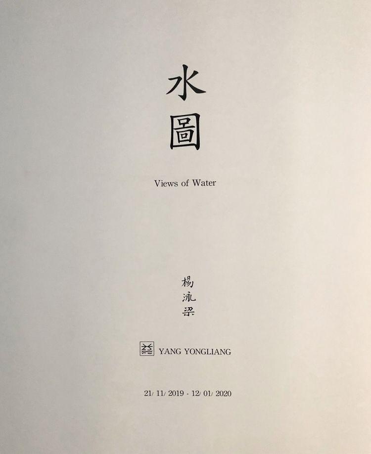Views Water-YANG YONGLIANG Yang - modern_art_world | ello