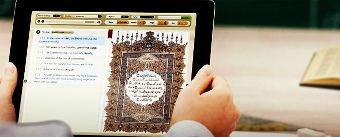 Al-Azhar Quran Teaching golden  - alazharquranteaching   ello