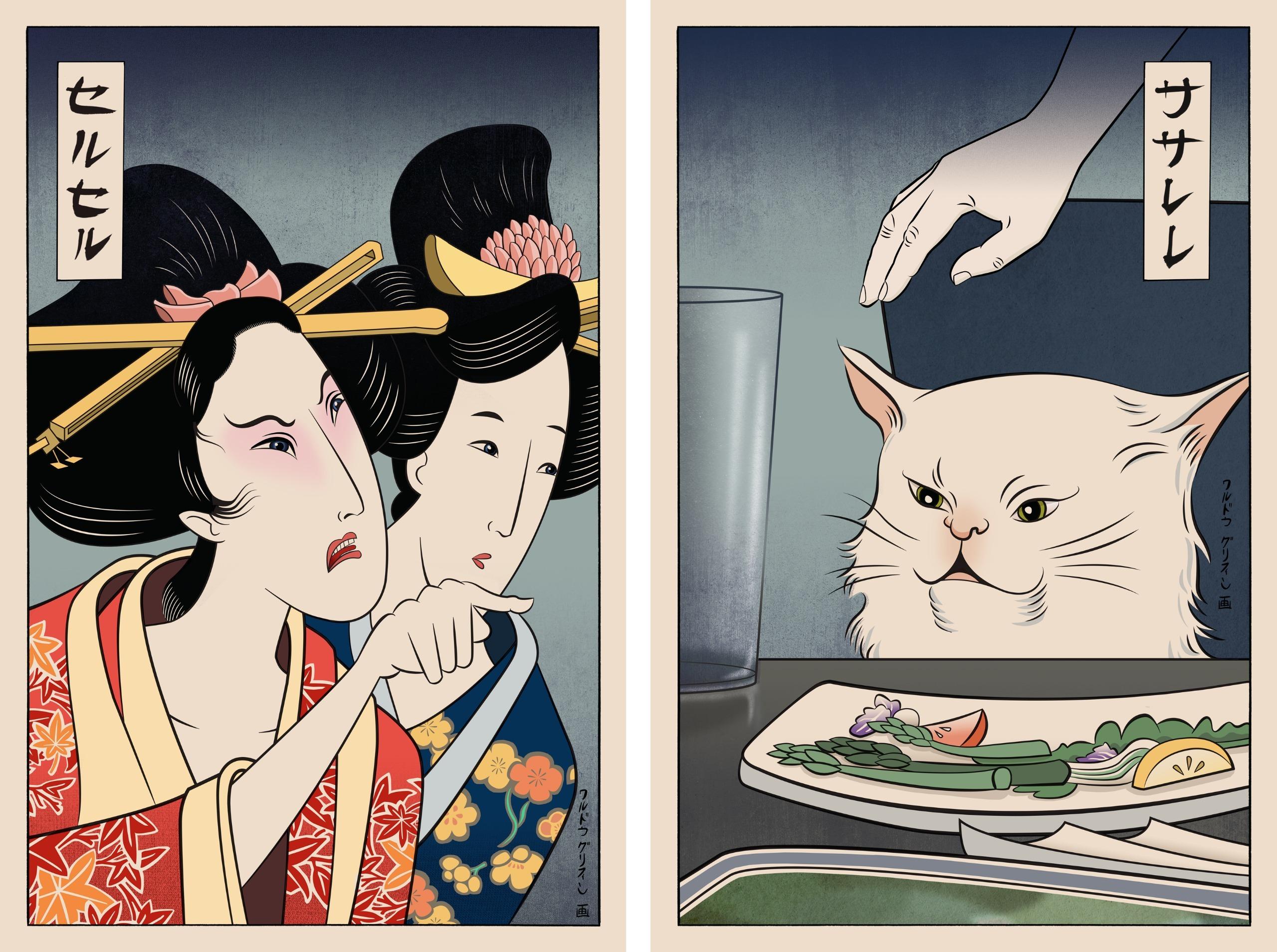 Woman Yelling Cat Meme - style - griffinisland | ello