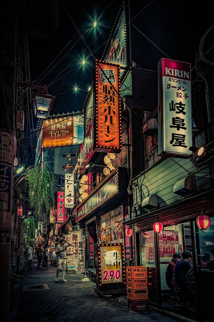 Yoasobi, 2018, Tokyo Japan. pho - anthonypresley | ello