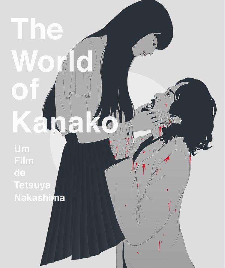 cover art title design) Blu-ray - kotaro_chiba | ello