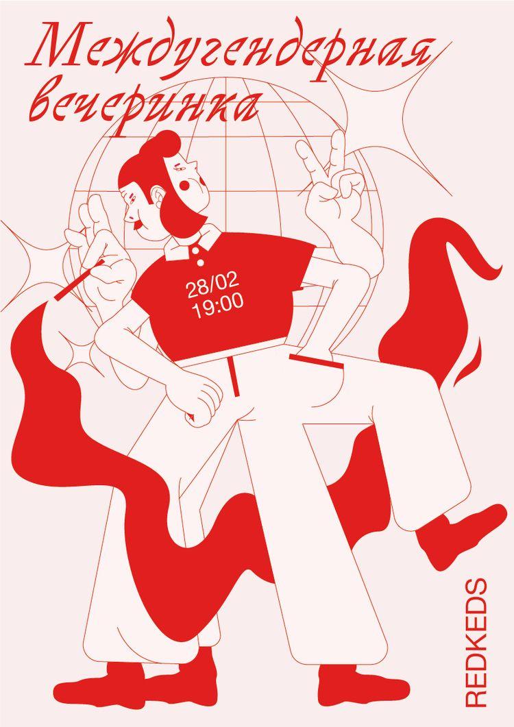 illustration, poster - dadakirei | ello