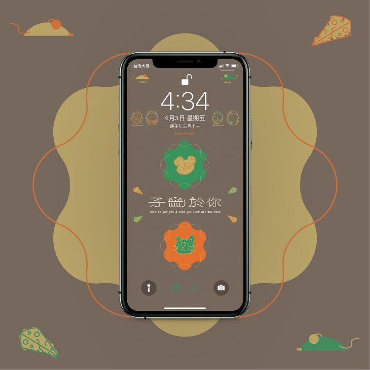 Download iPhone11 wallpaper - sungdiyen | ello