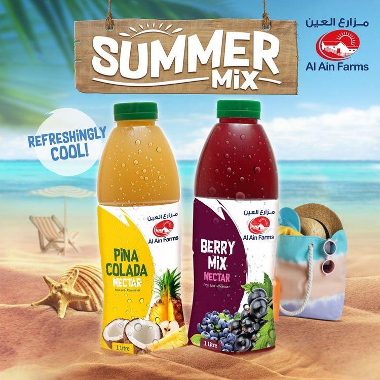 Al Ain Farms exotic flavour Pin - alainfarms | ello