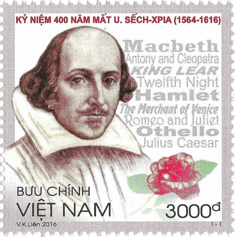 "Series ""Shakespeare stamps"": pa - achilles_shadow   ello"