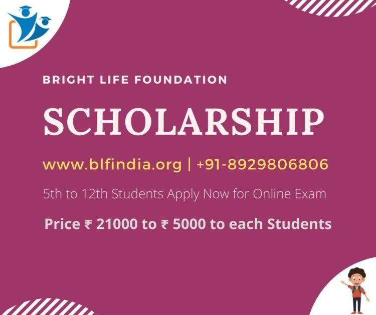 Students Chance Win ₹ 21000 Sch - blfngoindia   ello
