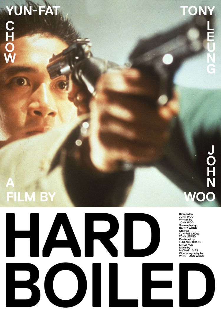 Film poster Hard Boiled (Hong K - mathieuvancamp | ello