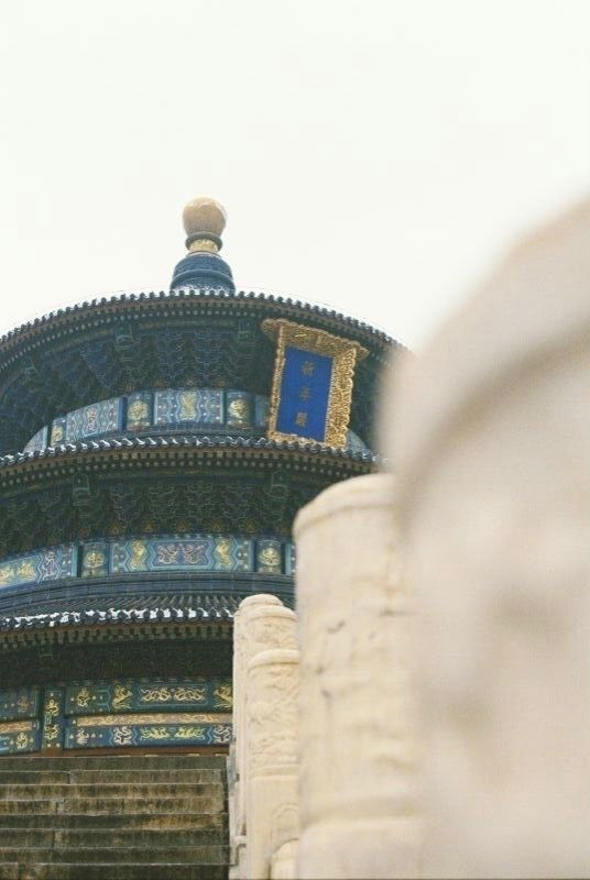 Temple Heaven, Beijing 2019 - j______cheng | ello