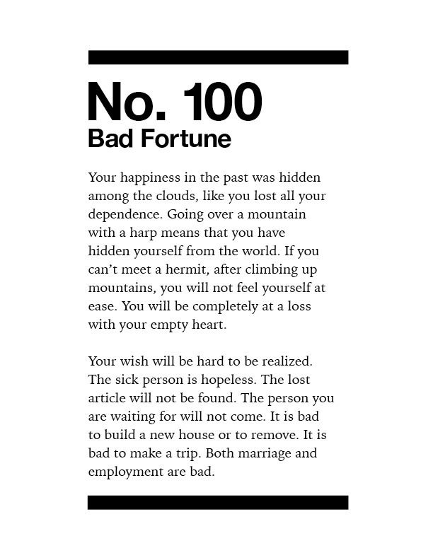 100 Bad Fortune 10 years temple - craigcloutier | ello