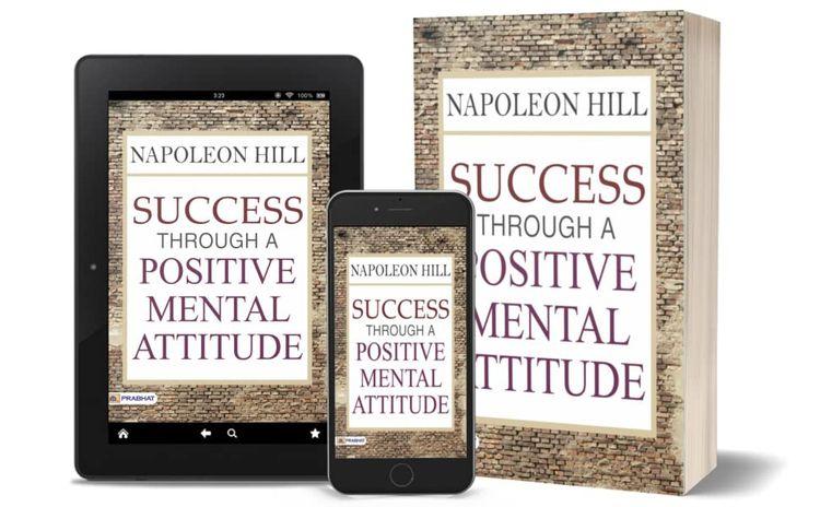 Success Positive Mental Attitud - prabhatprakashan | ello