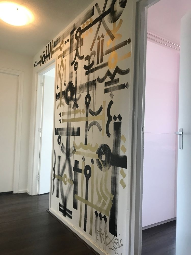 _Painting | Mural Sunday Delive - domi-nique | ello