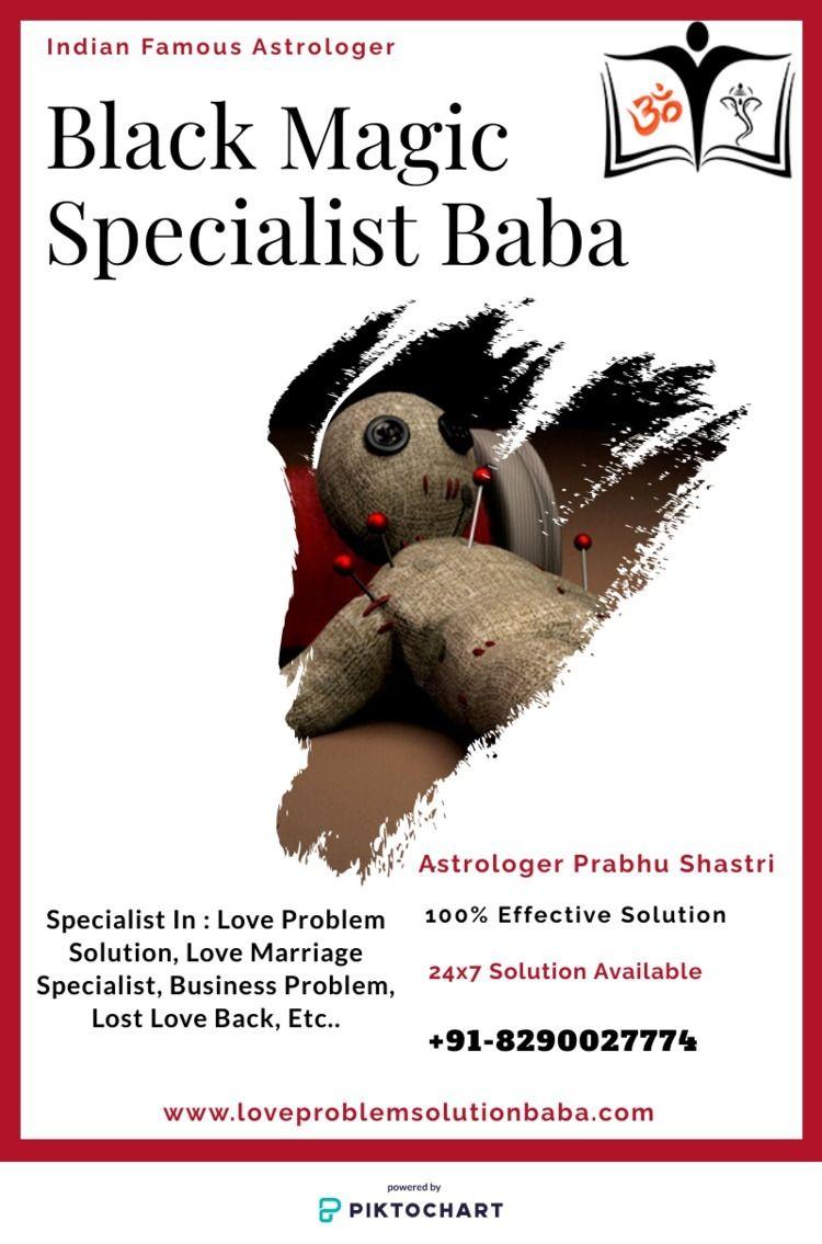 Divorce Problem Solution Baba  - astrologerprabhushastri   ello