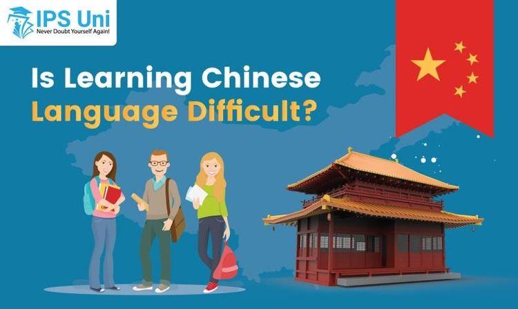 Learn Chinese language improve  - sehar_irfan07 | ello