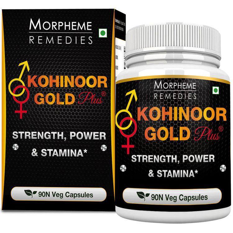 Kohinoor Gold Capsules Pakistan - sania-khan   ello