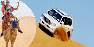 Desert safari[/url - desert123 | ello