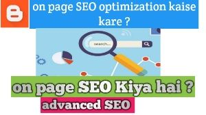 Aur | page SEO keyword research - mobaswer | ello