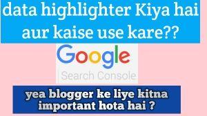 Data Highlighter करने की फ़ायदे  - mobaswer | ello