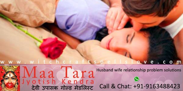 Husband Wife Relationship Probl - swatijain2233 | ello