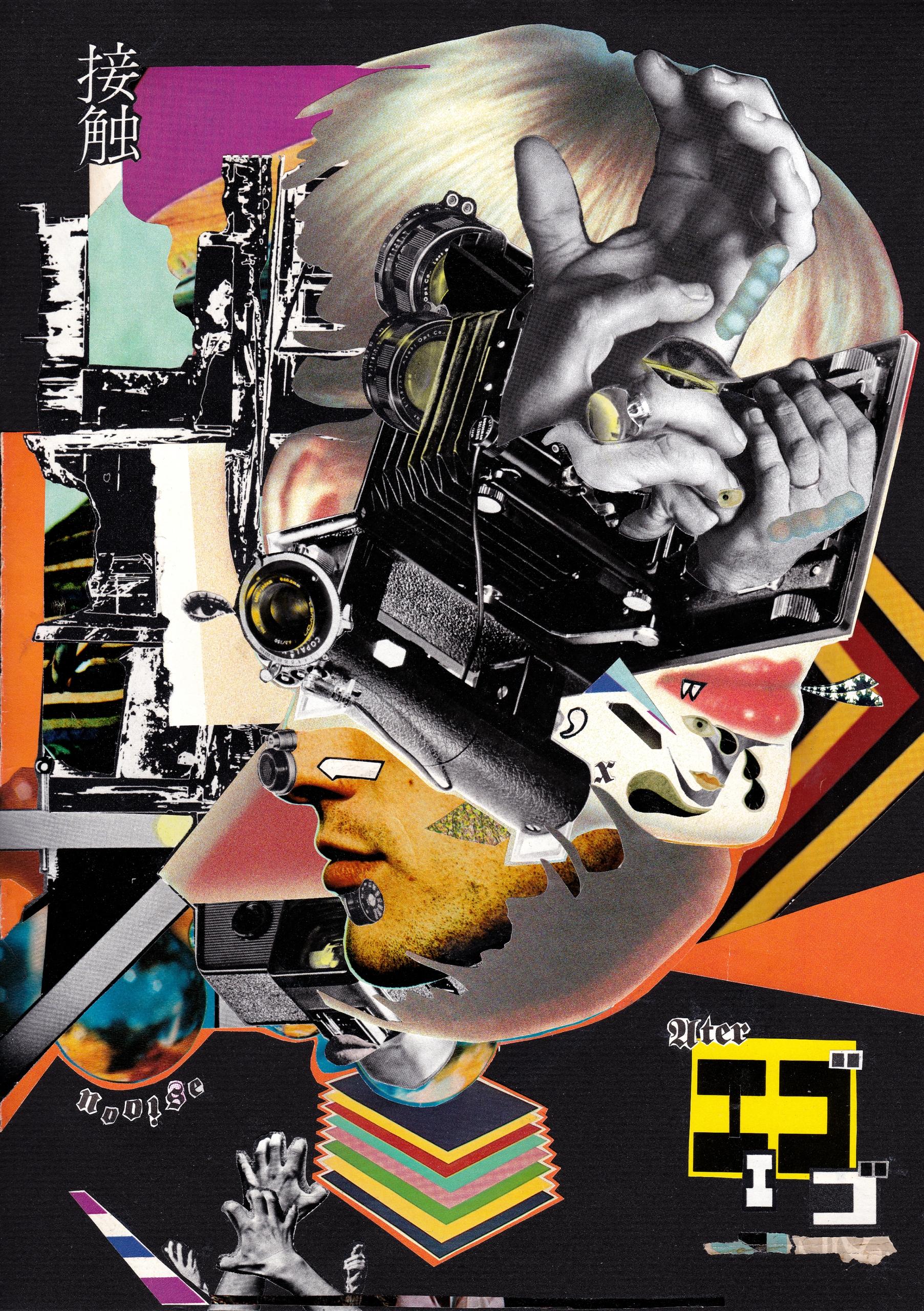 alter ego handmade collage - art - tsun-zaku | ello
