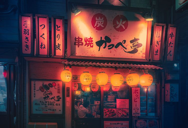 Tokyo Establishment, 2021, Japa - anthonypresley | ello