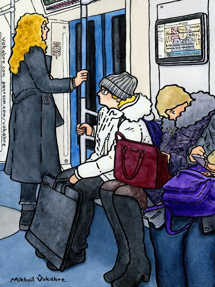 metro train, Ryazansky Prospekt - vokabre | ello