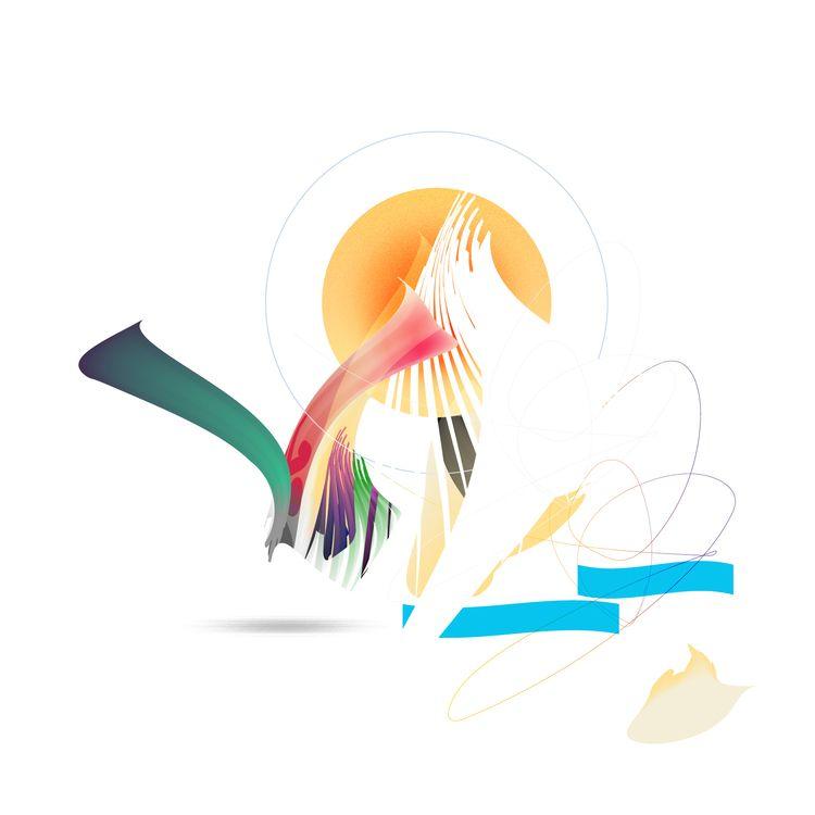 Blume 3 · Blumen series - Illustration - prrmb | ello