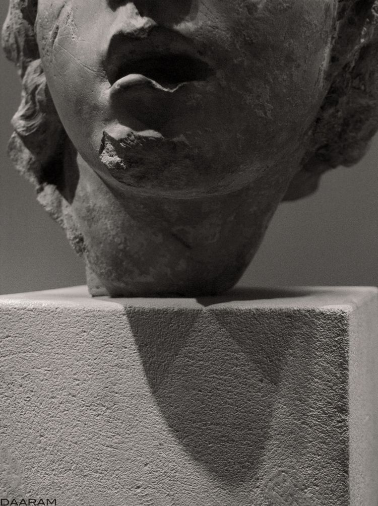 Pain: Head character grave (det - daaram | ello