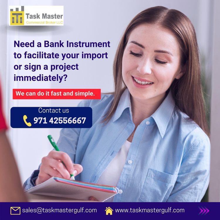 require bank instrument facilit - taskmaster | ello
