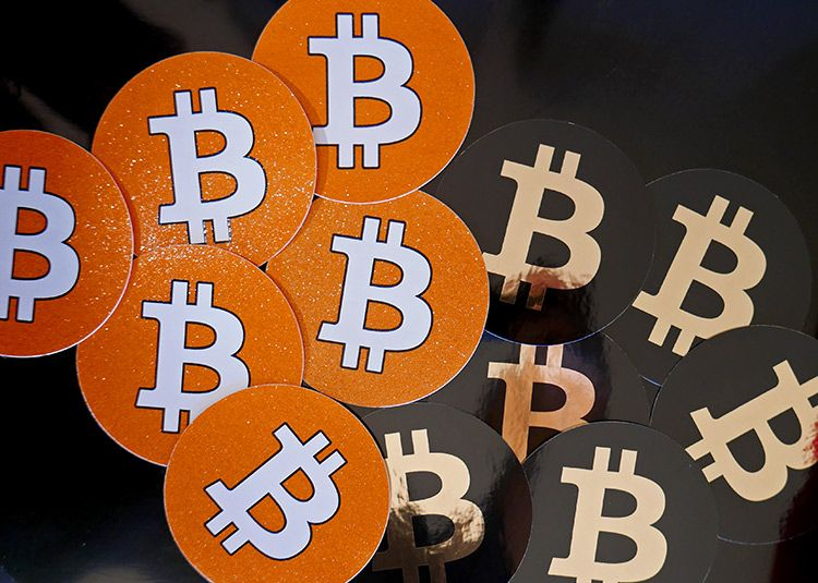 Sell Bitcoin Online Cash Multip - jiyadill | ello