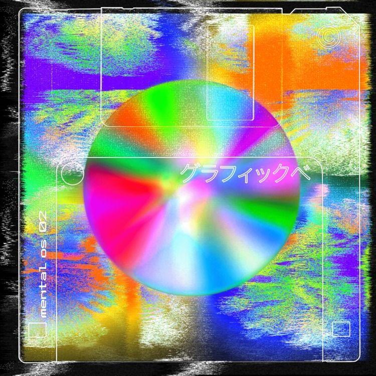 artwork, test, element, experiment - mariusnedelcu | ello