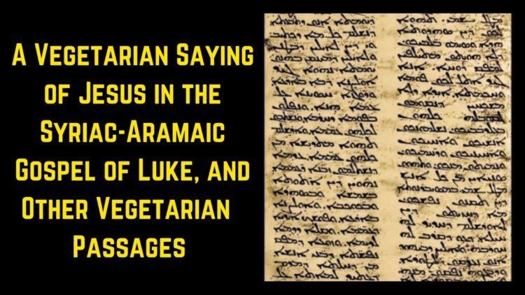 Vegetarian Jesus Syriac-Aramaic - santmat | ello