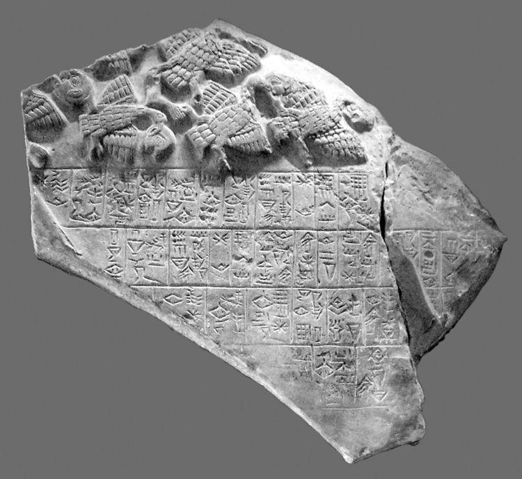fragment victory stele king Ean - dilek_murgul   ello