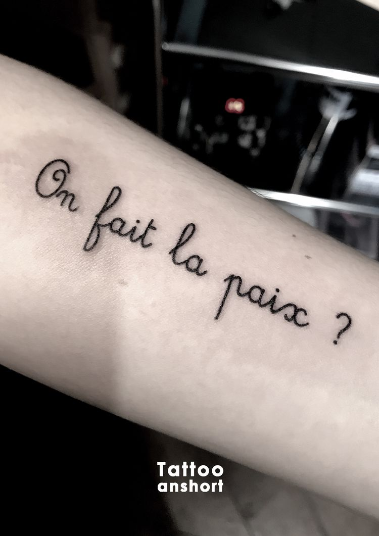 tattooart, tatouagefrance, tattooflash - anshort | ello