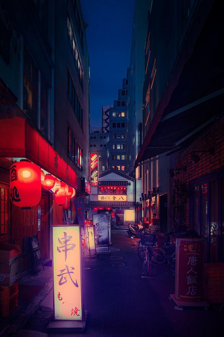 Tansaku fumei, 2021, Tokyo Japa - anthonypresley | ello