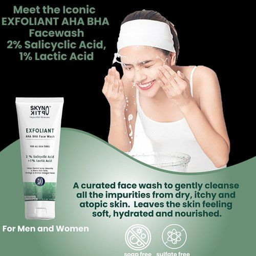 Advance Premium Skin Care Men W - skynoptik   ello