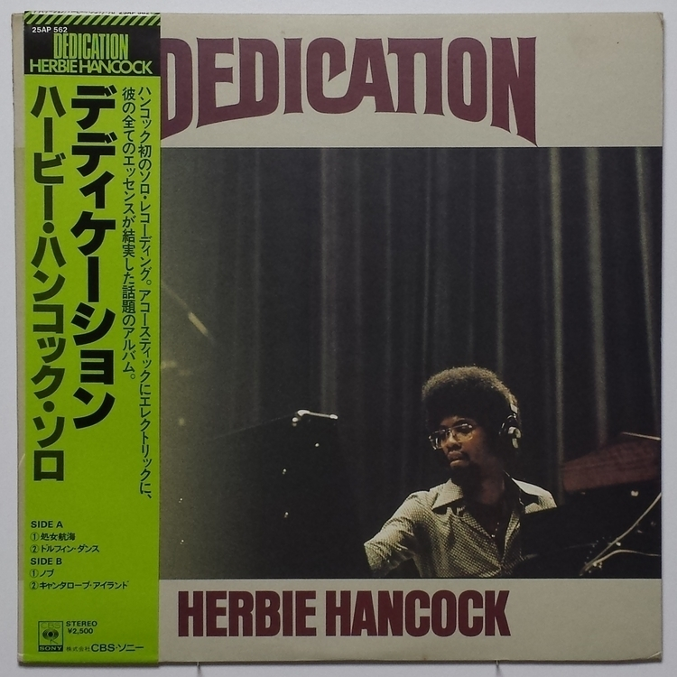 herbie-hancock_dedication_front.jpg